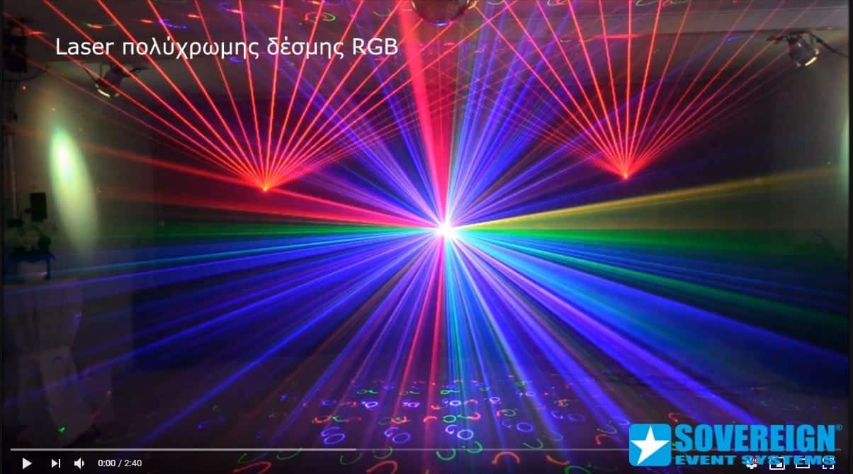 Ενοικίαση Laser 1600mW RGB LASER SHOW
