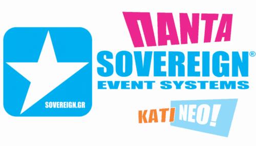 Επικοινωνία με τη Sovereign Event Systems