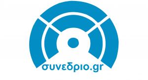 συνέδριο.gr| ενοικιάσεις εξοπλισμού συνεδρίων και εκθέσεων