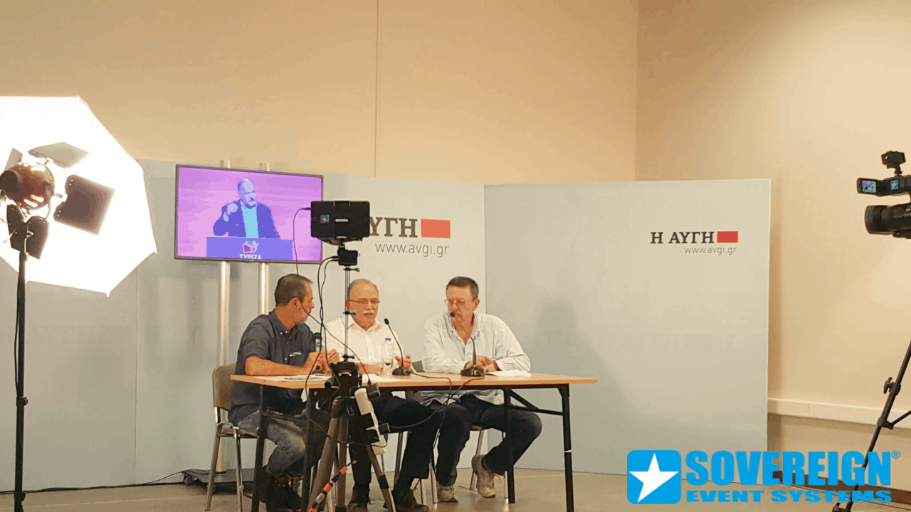 SOVEREIGN EVENT SYSTEMS LIVE STREAMING 2ο ΣΥΝΕΔΡΙΟ ΣΥΡΙΖΑ @ ΣΤΑΔΙΟ TAE KWON DO